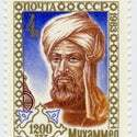 Muḥammad ibn Mūsā al-Khwārizmī is listed (or ranked) 15 on the list List of Famous Astrologers